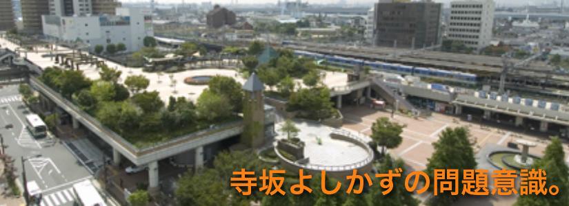 mondaiishiki