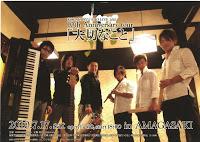 KOGAKUSYU-SHO LIVE 2010 10th Anniversary tour 「大切なこと」