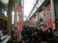 大阪千林商店街 100円商店街
