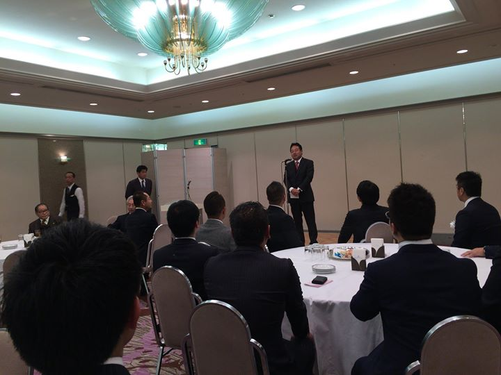 【尼崎青年会議所シニアクラブ新年祝賀会】