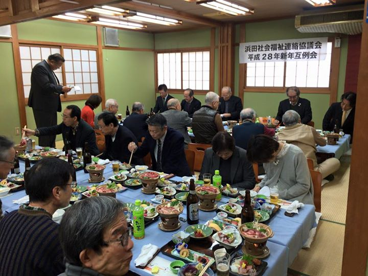 【浜田社会福祉連絡協議会 平成28年新年互礼会】