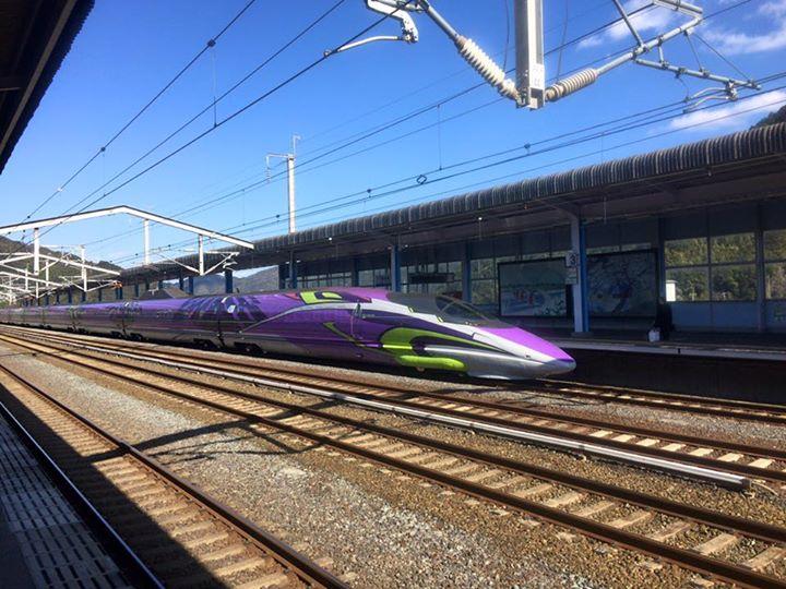 【EVA新幹線と出会いました】