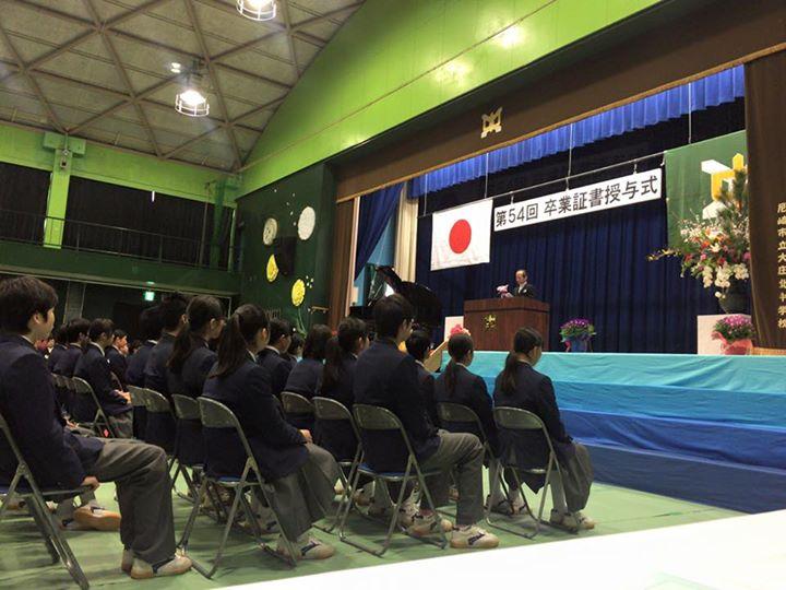 【平成27年度大庄北中学校第54回卒業証書授与式】
