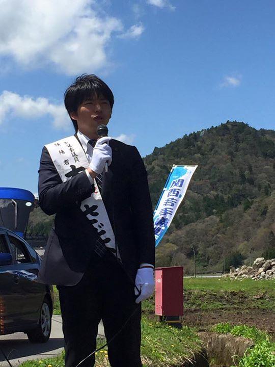 【篠山市議会議員選挙の応援へ】