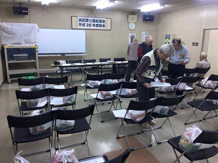 【平成28年度浜田第七福祉協会 総会開催】