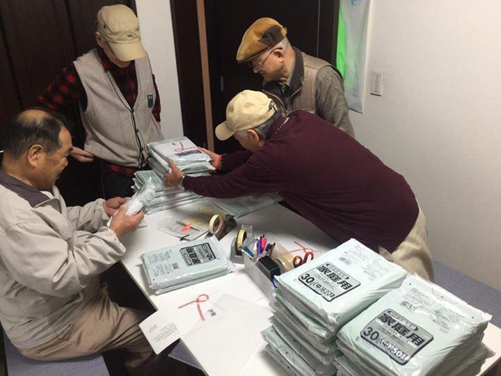 【浜田第七福祉協会 事務作業】