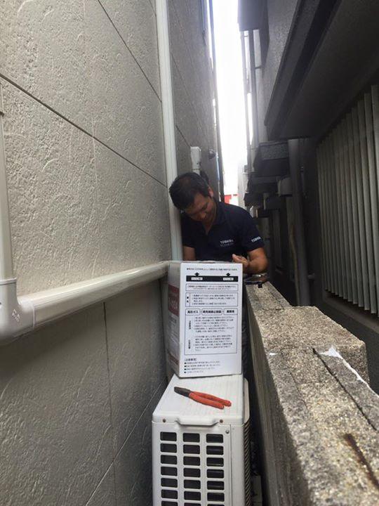 【エアコンの修理】