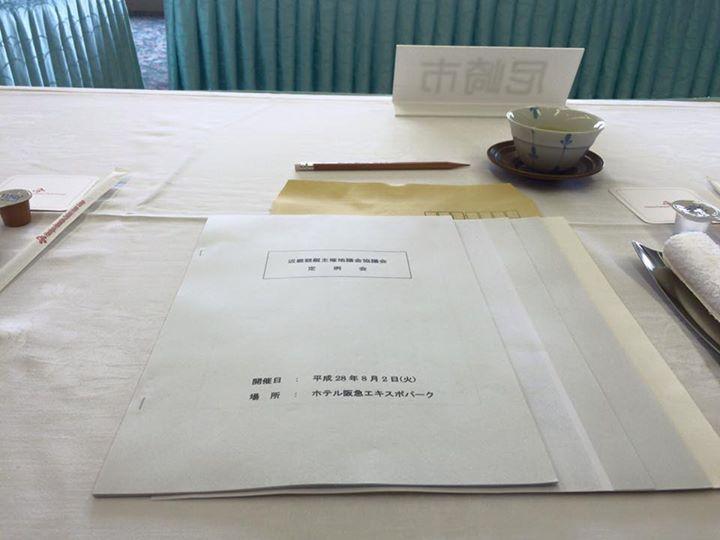 【近畿競艇主催地議会協議会定例会@吹田市】