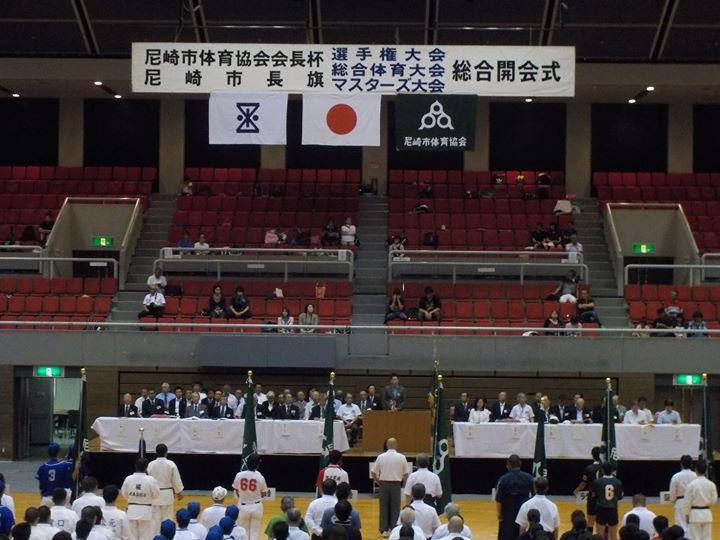 【平成28年度尼崎市体育協会会長杯・尼崎市長旗 総合開会式】