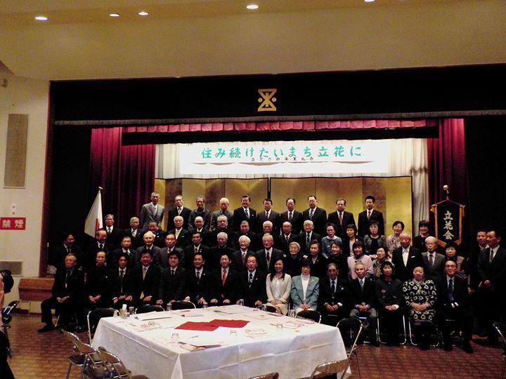 【平成29年立花会新年互例会】