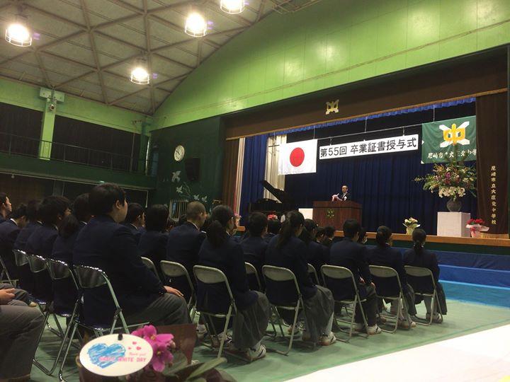 【第55回大庄北中学校 卒業証書授与式】
