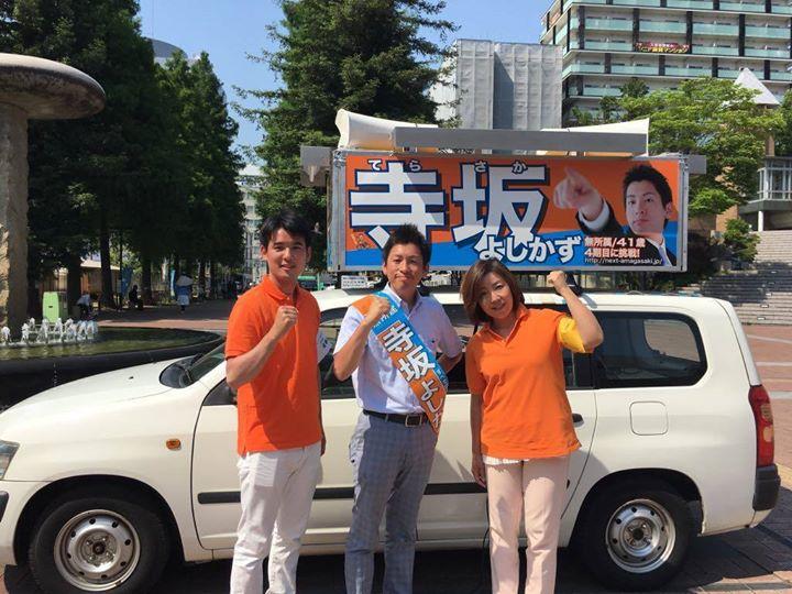 【関西若手議員の会の先生方!続々応援に入って下さっています!】