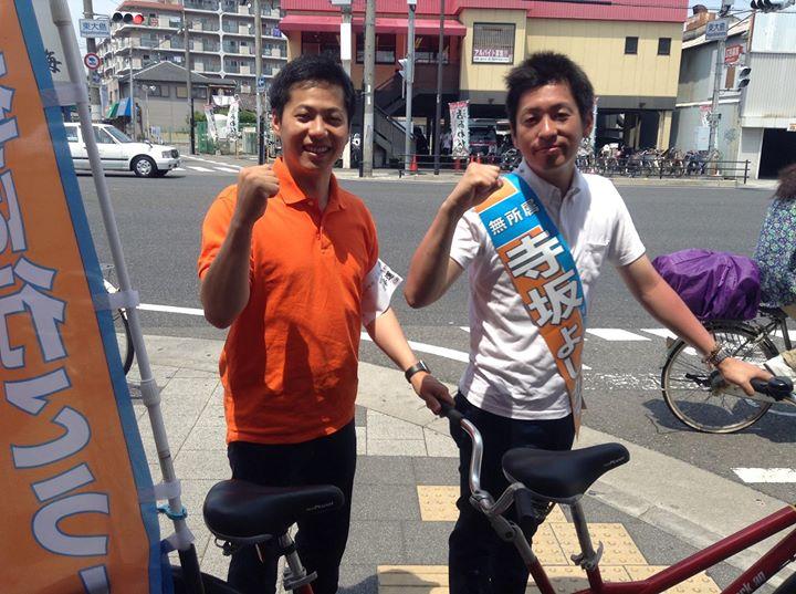 【和歌山から橋本市議会の小西議員、御坊市議会の松本議員が応援に来てくださいました!】