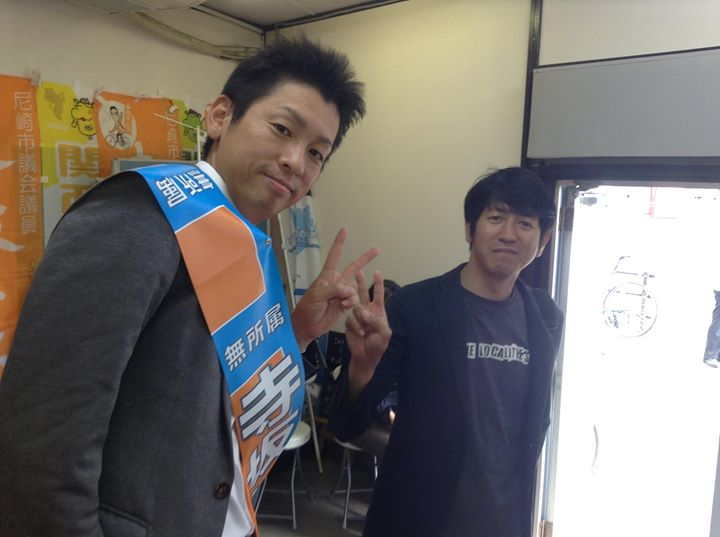 【尼崎青年会議所での親友!富永さんが来てくれました!】