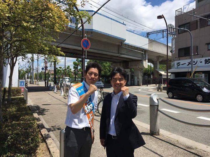 【神戸市会議員 人見誠さんが激励に来て下さいました!】