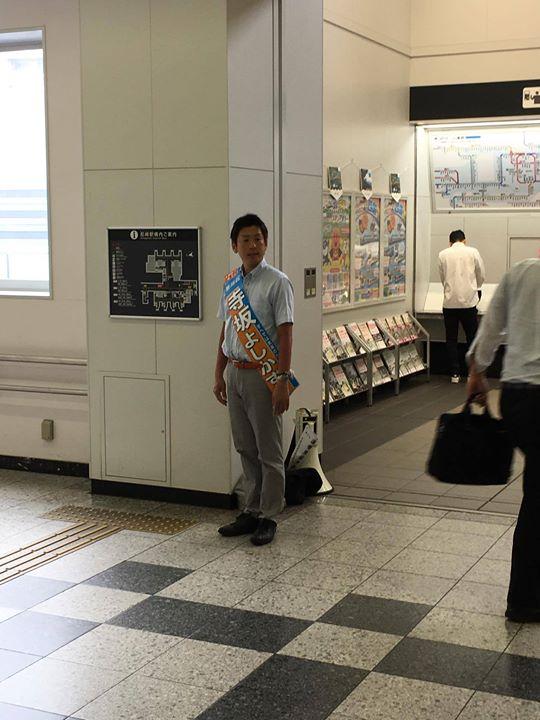 【いよいよ平日最終日!選挙戦6日目スタートです!今日はJR尼崎駅で「いってらっしゃい!」の声かけから始めます!】