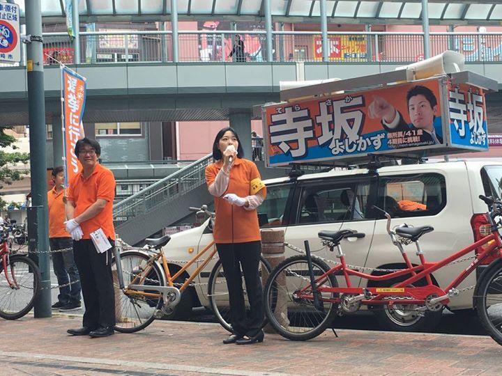 【昨日は兵庫県議会 大前春代議員が応援に駆けつけて下さいました!】