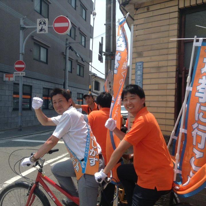 【タンデム自転車で最後のお願いに回っています!是非、あなたの一票は寺坂よしかずに投じて下さい!】