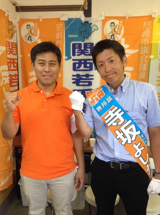 【泉佐野市議会から布田拓也議員が応援に来てくださいました!】