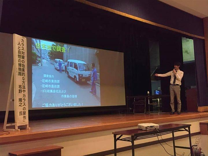 大庄地区市民運動推進協議会「カラス対策セミナー」を開催しました。