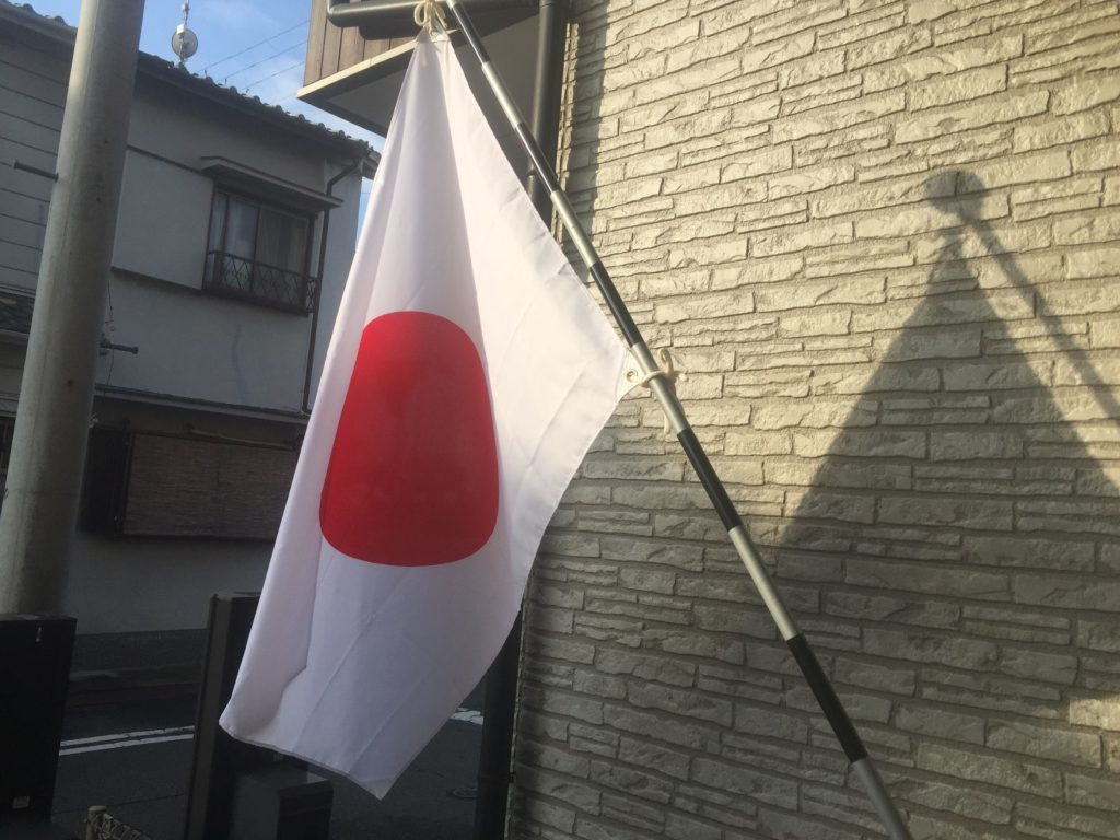 【「平成」最後の天皇誕生日】