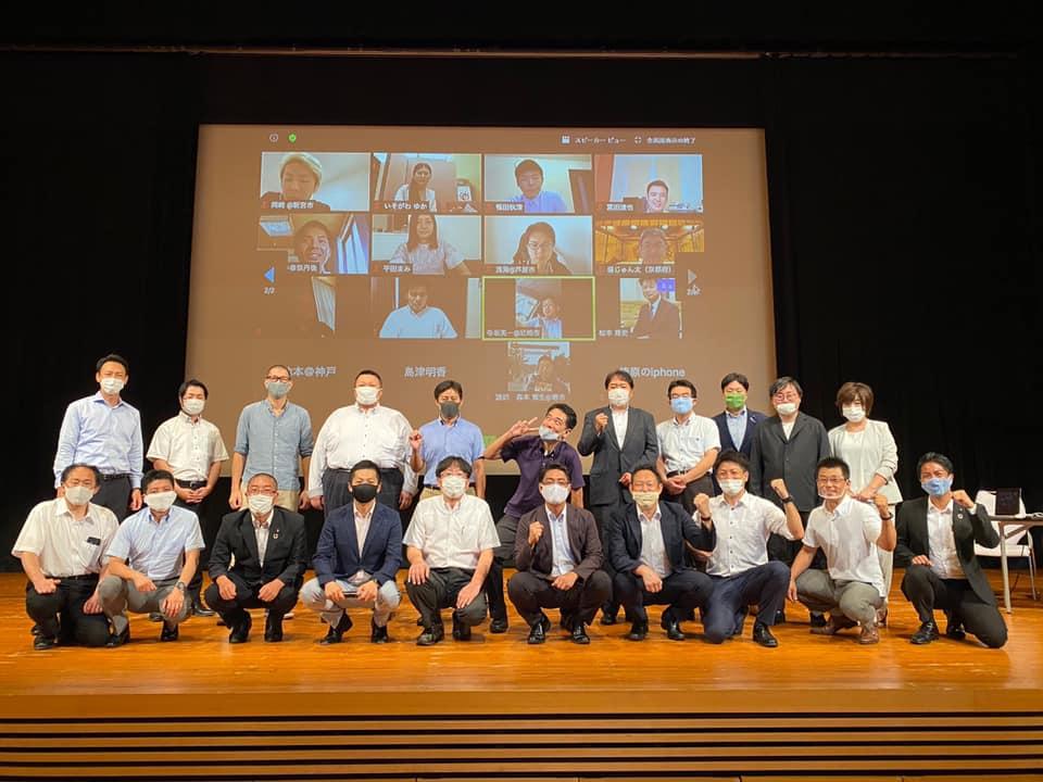 関西若手議員の会 2020年度総会 (2020/07/29)